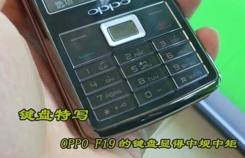 oppo f19的右侧设置有数据线接口和通话音量调节键盘