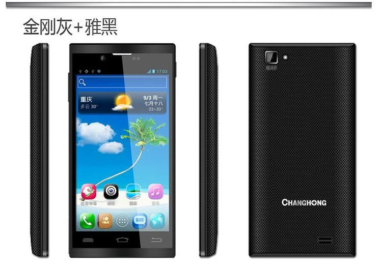 2gcpu 智能手机 联通版