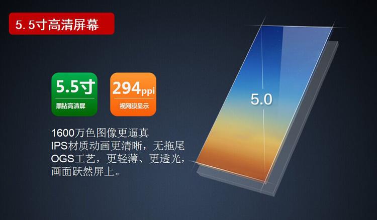 长虹x9采用了Android通用的三颗实体按键,比较明显可以看出是安卓手机。值得一提的是,虽然长虹x9酷似iphone6,但是依然继承了长虹的厚实型设计思路,机身厚度达到9mm,机身重量208克,算得上是少见的坚固型iPhone6。在配置上,长虹x9采用了5.5英寸高清分辨率屏幕,搭载1.5ghzMTK6732四核处理器,内置1GB RAM+8GB ROM,支持SD卡扩展内存,前置500万+后置1300万像素相机,运行Android4.