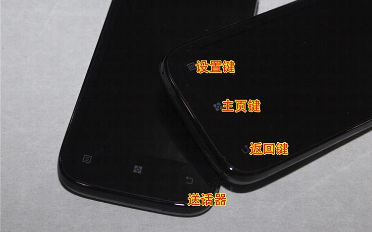联想 A385e 电信3G手机 双模双待 超性价比热销手机