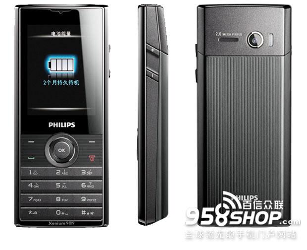 飞利浦X513 飞利浦双卡双待手机