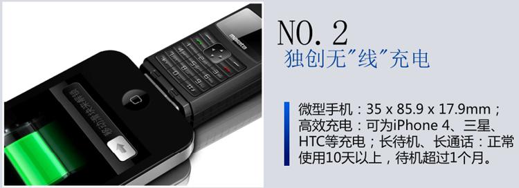 万利达a10 可以直接与智能手机连接