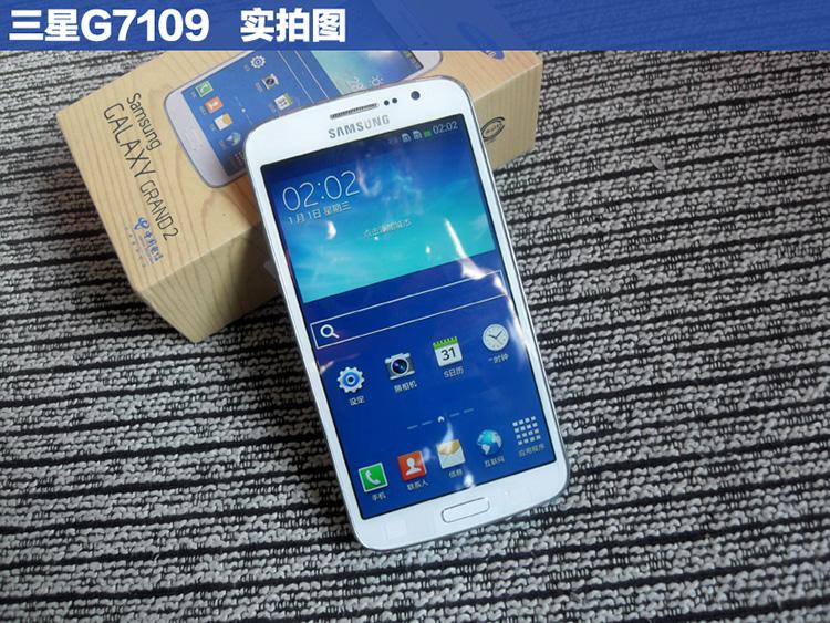 怎么查3g上网卡流量_中国电信天翼3g手机电信卡怎么算超额流量?-