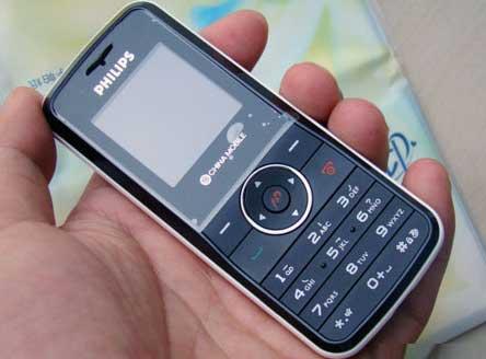 五环色 手机 飞利浦 198 philips,飞利浦 手机 专卖高清图片